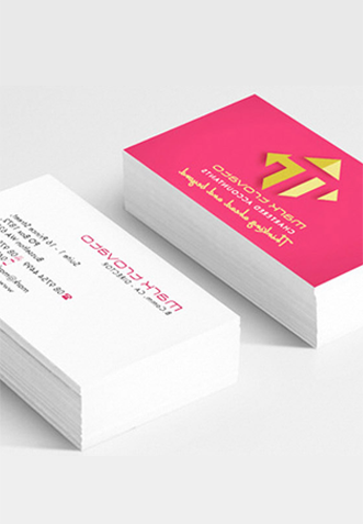 20pt silk laminated business cards aladdin print 20pt business cards 400 gsm reheart Image collections