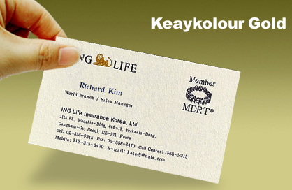 Business card sticker printing services aladdinprint keaykolour gold business cards more detail order reheart Images