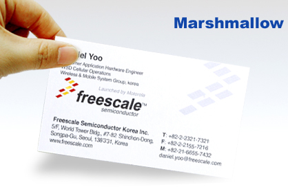 Order business cards korea image collections card design and card business card sticker printing services aladdinprint marshmallow business cards more detail order reheart image collections reheart Choice Image
